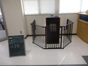 A6シンプル設置例 飯田市役所