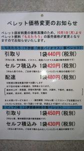 DSC_4894